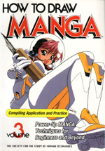 Now to draw Manga: Compiling Application