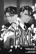 Fake (Фальшивка)