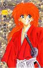 Rurouni Kenshin (Samurai X/Бродяга Кэнсин)
