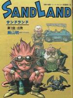 Sandland/Страна Песков